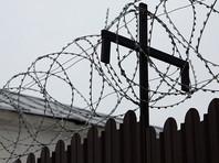 """""""Проект"""" рассказал о тайной системе тюрем и изоляторов в ДНР"""