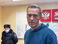 Министры иностранных дел стран G7 (Великобритания, Италия, Канада, США, Франция, ФРГ, Япония) осудили арест российского оппозиционера Алексея Навального. Текст их заявления опубликован на сайте правительства Великобритании