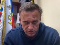 """Комитет по юридическим вопросам и правам человека Парламентской ассамблеи Совета Европы (ПАСЕ) провел слушания об отравлении Алексея Навального в отсутствие самого оппозиционера, находящегося в СИЗО """"Матросская тишина"""""""