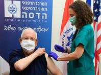Президент Израиля Реувен Ривлин привился  от коронавируса вакциной Pfizer