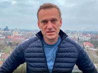 Алексей Навальный вернется в Москву 17 января