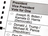 Согласно последним данными, за Байдена проголосовали более 81,2 млн избирателей, за Трампа - 74,2 млн. Инаугурация следующего главы администрации США состоится 20 января