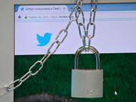 """Twitter заблокировал 100 аккаунтов, связанных с российскими властями и """"фабрикой троллей"""""""