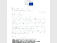 Десятки политиков и ученых со всего мира призвали ЕС добиться освобождения Навального