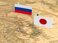 Эксперты предостерегают Японию от агрессивного политического воздействия на Россию по Курильской проблеме
