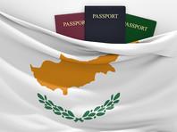 """Кипр не вернется к программе """"золотых паспортов"""""""