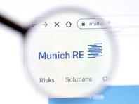 """""""Мы можем подтвердить, что наша дочерняя компания Munich Re Syndicate Ltd. выпустила уведомление о прекращении работы с """"Северным потоком 2"""". Однако по соображениям конфиденциальности мы обычно не комментируем отдельные контракты"""", - сказал представитель Munchener Ruckversicherungs-Gesellschaft"""