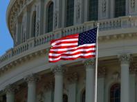 Сенат США призвал конституционной процедуру импичмента Трампа