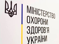 Украина зарегистрировала вакцину Pfizer против COVID-19