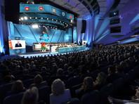 Шестое Всебелорусское народное собрание, 11 февраля 2021 года