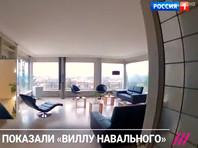 Хозяин виллы в Германии, на которой жил Навальный, пожалуется в полицию на обманувших его журналистов ВГТРК