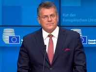 Зампред Еврокомиссии призвал к международному признанию сертификатов о вакцинации