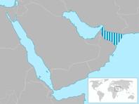 Израильское судно пострадало от взрыва в Оманском заливе