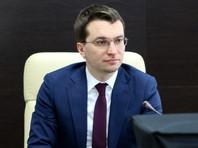 """Москва заявила об """"аморальности"""" требований экс-акционеров ЮКОСа"""