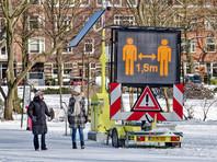 Роттердам, февраль 2021 года