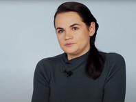 """Лидер белорусской оппозиции Тихановская выступила в поддержку Навального и призвала власти """"прислушиваться к людям"""""""