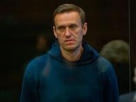 Международная правозащитная организация Amnesty International отменила решение о признании политика Алексея Навального узником совести