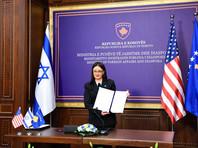 Израиль и Косово установили дипломатические отношения и договорились о размещении косовского посольства в Иерусалиме