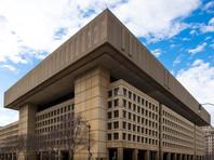 Федеральное бюро расследований США 26 февраля объявило в розыск 13 российских граждан из-за возможного вмешательства в выборы