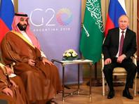Путин обсудил с наследным принцем Саудовской Аравии нефть и вакцины