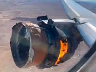 Boeing приостановит полеты лайнеров 777 после инцидента с загоревшимся двигателем в США