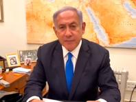 Премьер-министр Израиля Биньямин Нетаньяху не признал себя виновным по обвинению в коррупции