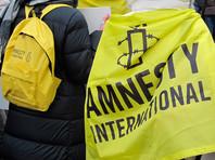20 февраля правозащитники из Amnesty International передали российским властям почти 200 тысяч подписей из разных стран под петицией с требованием немедленно освободить Алексея Навального