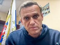 Ученые из мировых вузов выступили против замалчивания инцидента с Алексеем Навальным
