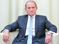 """Украина ввела санкции против """"кума Путина"""" Медведчука и его жены"""