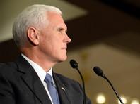 Майкл Пенс не будет принимать участия в конференции республиканцев