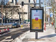 Предупреждение о комендантском часе в Роттердаме, февраль 2021 года