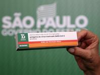 Бразилия начинает испытания собственной вакцины против COVID-19