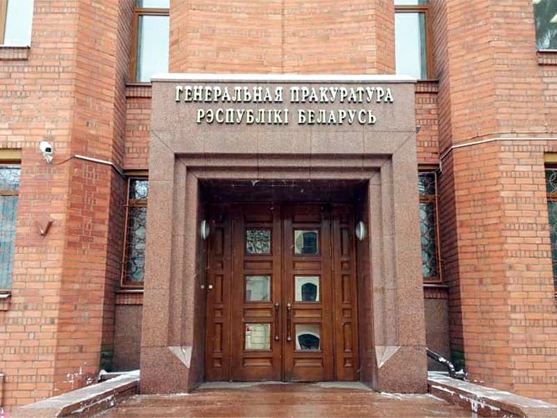 Генеральная прокуратура Белоруссии возбудила уголовное дело в отношении бывших правоохранителей, которые отказались поддерживать действующий режим и создали проект BYPOL, собирающий данные о нарушениях силовиков