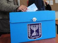 """В Израиле прошли четвертые за два года парламентские выборы, Нетаньяху поспешил заявить об """"огромной"""" победе"""
