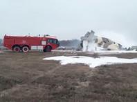В Казахстане разбился самолет Комитета нацбезопасности, четверо погибших (ВИДЕО)