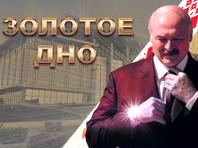 Телеграм-канал Nexta вернулся и опубликовал документальный фильм о богатствах Лукашенко