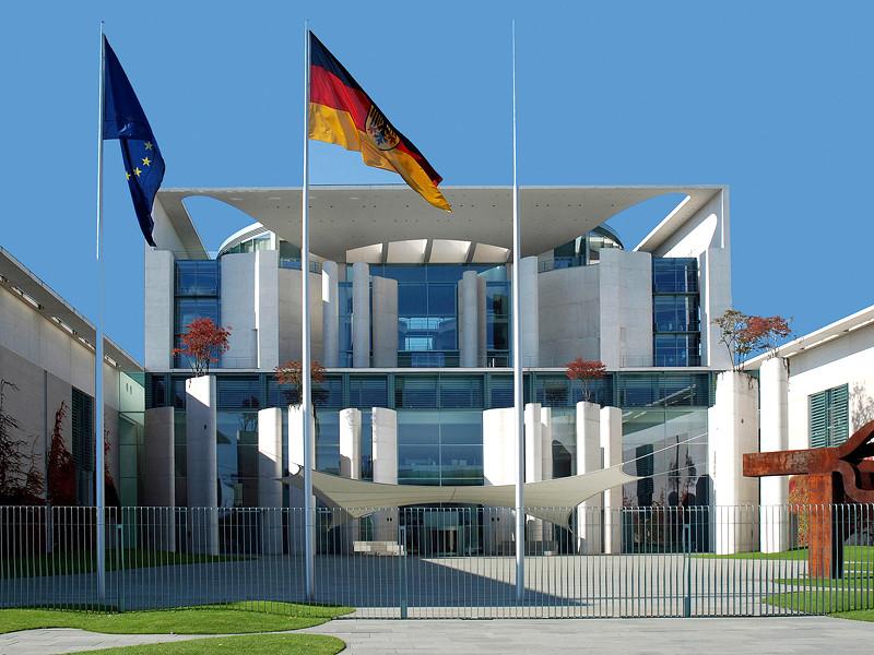Ведомство федерального канцлера Германии