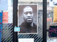 Семье погибшего афроамериканца Джорджа Флойда выплатят 27 млн долларов
