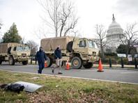В Вашингтоне частично уберут временные ограждения вокруг Капитолия