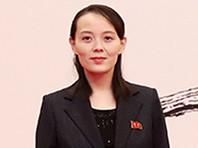 Сестра лидера КНДР пригрозила США и Южной Корее из-за совместных учений двух стран