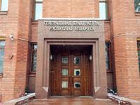 В Белоруссии возбудили дело против уехавших из страны бывших силовиков