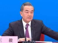 Глава МИД Китая заявил о готовности Пекина проводить бескомпромиссную политику