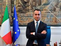 """Министр иностранных дел Италии Луиджи Ди Майо сообщил в своем Facebook, что российскому послу Сергею Разову передан """"твердый протест итальянского правительства"""""""