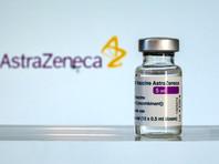 В Дании приостановлено применение вакцины AstraZeneca из-за случаев тромбозов