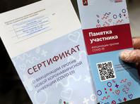 """Кроме того, можно будет въезжать в Хорватию с сертификатом о прививке китайскими вакцинами или российской """"Спутник V"""", несмотря на то, что препараты все еще не зарегистрированы в ЕС"""