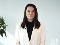 Светлана Тихановская вынуждена была уехать в Литву после президентских выборов в Белоруссии в августе 2019 года