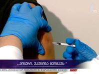 В Грузию на прошлой неделе поступила первая партия в 43,2 тыс. доз вакцины AstraZeneca. По заявлению грузинского Минздрава, эта партия вакцин предназначена в основном для вакцинации медицинского персонала. Вакцинация началась 15 марта