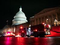 Капитолий в Вашингтоне, 6 января 2021 года