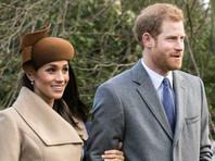 Принц Гарри и его супруга герцогиня Сассекская Меган
