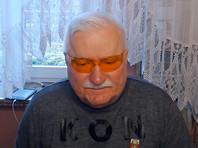 Лех Валенса  записал видеообращение перед операцией на сердце